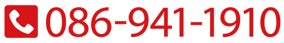 086-941-1910